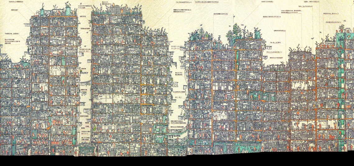 Kowloon Walled CitySection copy.jpg