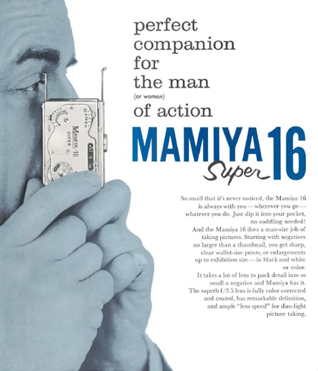 Mamiya Suoer 16_01